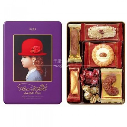 Akai Bohshi Japanese Cookie Purple Box
